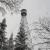 Aldina Fire Tower